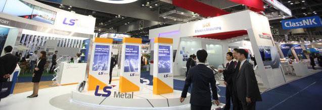 Tokio acoge el mayor evento de gas natural y GNL del mundo, Gastech Exhibition & Conference 2017